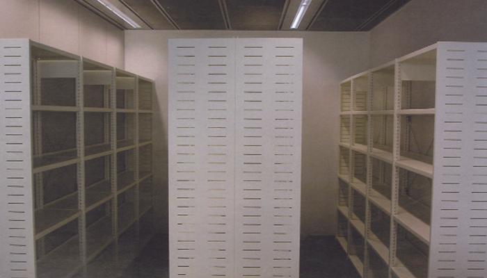 Archivos metálicos de Krealia Gestión